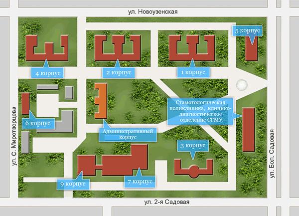 Прейскурант (при отсутствии страхового полиса).  Структура больницы.  Схема проезда.  Программа ГосГарантий на 2011г.